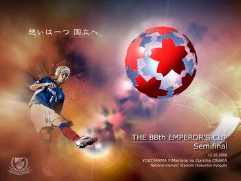 e_cup_semifinal.jpg