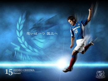 hideo_oshima.jpg